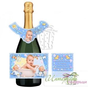 Етикет за бутилка Шампанско - 203