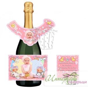 Етикет за бутилка Шампанско - 204
