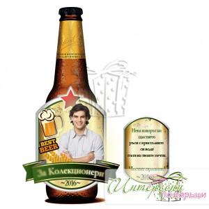 Етикет със снимка за бутилка бира - Stars