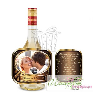 Етикет за бутилка ракия - Златен