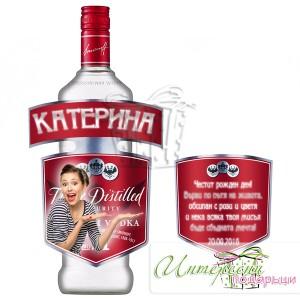 Оригинален етикет за бутилка - Smirnoff