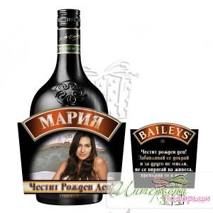 Оригинален етикет за бутилка - Baileys