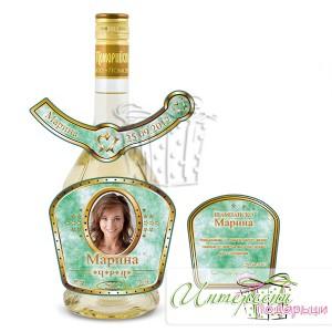 Етикет за бутилка ракия - Зелен