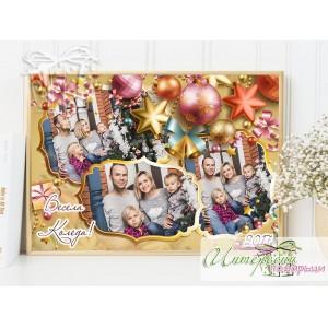 Коледен колаж от снимки - Златна Коледа
