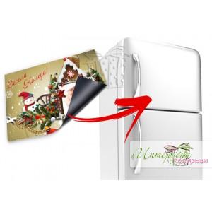 Магнитче със снимка - Коледна къщичка