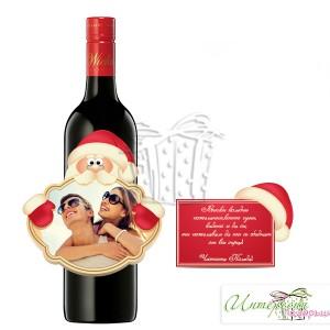 Етикет за бутилка - Дядо Коледа
