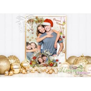 Коледен колаж от снимки - Коледа