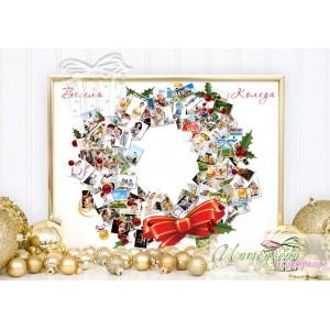 Коледен колаж от снимки - Коледен венец