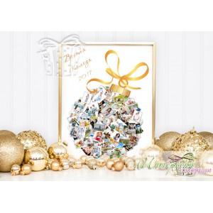 Коледен колаж от снимки - Коледна топка