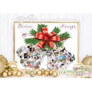 Коледен колаж от снимки - Коледни камбанки