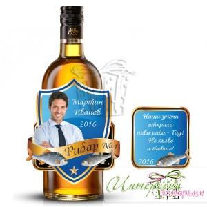 Етикет за бутилка със снимка - Рибар