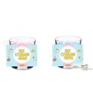 Пакет малки свещички - За леля и чичо
