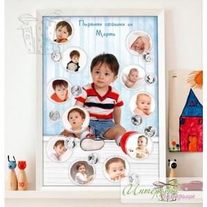 Фото-колаж - Първа годинка - Момче