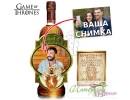 Етикет за бутилка - Game of tronnes - зелен