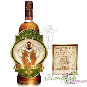 Етикет за бутилка - Game of tronnes - зелен - без снимка