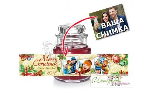 Коледна свещ със снимка - Малък буркан - Цветна Коледа