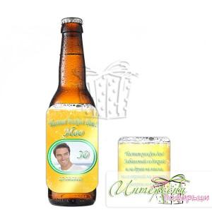 Етикет за бутилка с Ваша снимка - Бира
