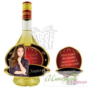 Етикет за бутилка ракия с Ваша снимка -  Овал