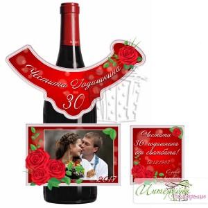 Етикет за шампанско със снимка - Червени рози
