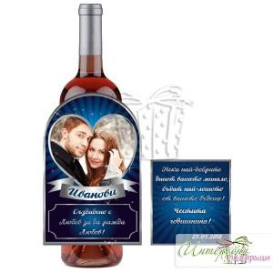 Етикет със снимка - Вино - Синьо сърце