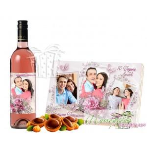 Пакет - Бутилка вино и бонбони - Годишнина