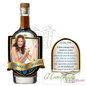 Етикет за бутилка със снимка - Корона