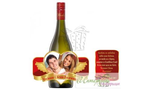 Етикет за бутилка вино с Ваша снимка - Сърце