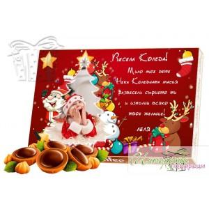 Кутия бонбони със снимка - Коледа - Елха