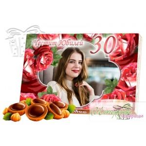 Бонбони със снимка - Юбилей - Червени рози