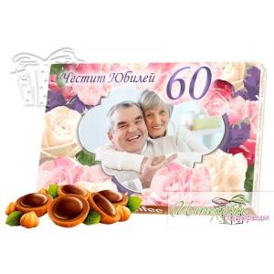 Бонбони със снимка - Юбилей - Розови рози