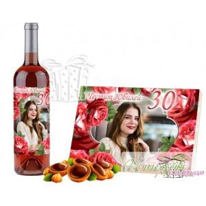 Пакет - Етикет и бонбони със снимка - Червени рози