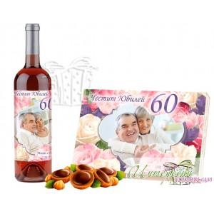 Пакет - Етикет и бонбони със снимка - Розови рози