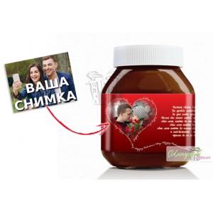 Етикет течен шоколад с ваша снимка - Сърчице