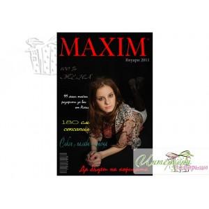 """Колаж - Корица на списание """"Maxim"""""""