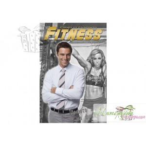 """Колаж - Корица на списание """"Fitness"""""""