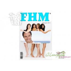 """Колаж - Корица на списание """"FHM"""""""