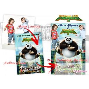 Колаж - Филмов плакат - Kung fu panda