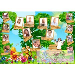 Фото-колаж - Родословно дърво - Мечо пух и приятели