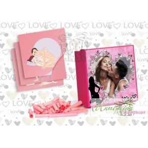Кутийка с късметчета 69 Кама Сутра пози - Розово сърце