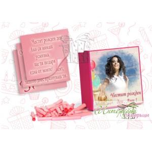 Кутийка с късметчета за Рожден ден - Розово