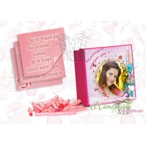 Кутийка с късметчета за Рожден ден - Розови свещички