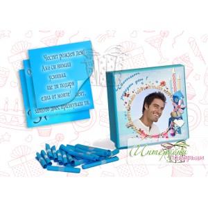 Кутийка с късметчета за Рожден ден - Свещички
