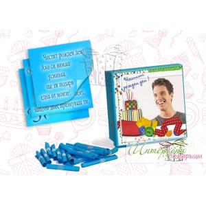 Кутийка с късметчета за Рожден ден - Торта