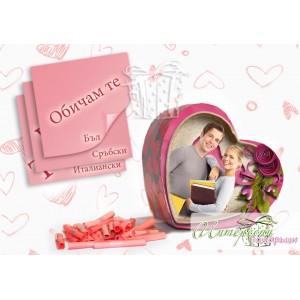 """Кутийка с късметчета - """"Обичам те"""" на 100 езика - Рози"""