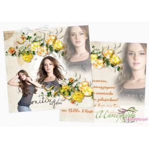 Покана за Бал със снимка - Жълти цветя