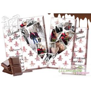Шоколад със снимка - Пъзел - 2 части