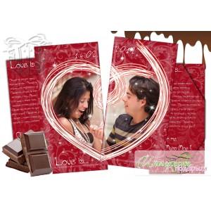 Шоколад със снимка - Пъзел сърце - 2 части
