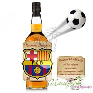 Етикет за бутилка - FC Barcelona