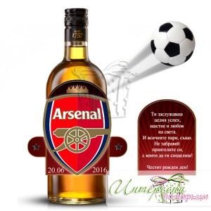 Етикет за бутилка - Arsenal FC