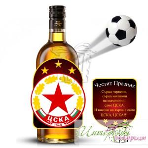 Етикет за бутилка - FC CSKA